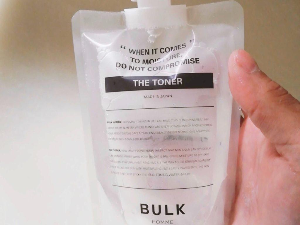 バルクオム化粧水口コミ