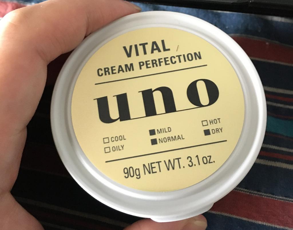 ウーノバイタルクリームパーフェクションの口コミ